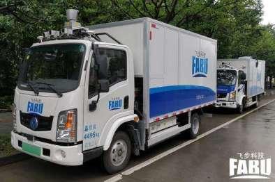L4无人驾驶公司飞步科技获数千万美元Pre-A轮投资