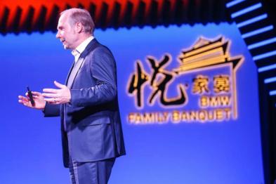 """宝马领跑中国豪华车市场,深化""""2+4""""战略迎接新十年"""
