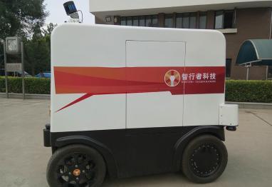 智行者获北京自动驾驶T3路测牌照,为第二家获此资格的初创企业