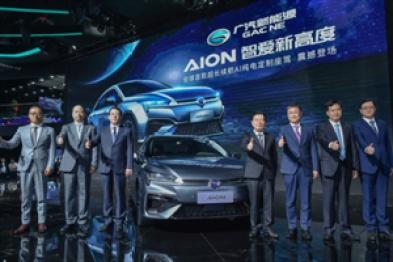 广汽新能源憋大招:Aion S首发,续航超600km | 广州车展