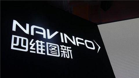 四维图新投资车载芯片,预计全年业绩最多增长70%