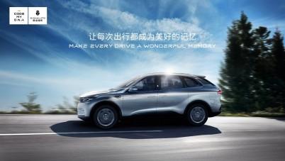 奇点汽车获新一轮融资,iS6将在年底前量产