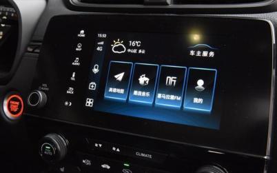 新车智能情报站丨本田CONNECT 2.0/福特派APP/大众CNS 2.0均已上车