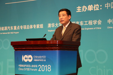 苗圩:中国新能源汽车产业还需克服四大短板