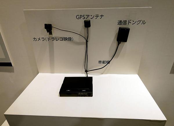 丰田「智能钥匙盒」的demo展示品
