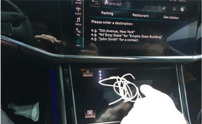 2019款奥迪A8将搭载革新式手写识别系统
