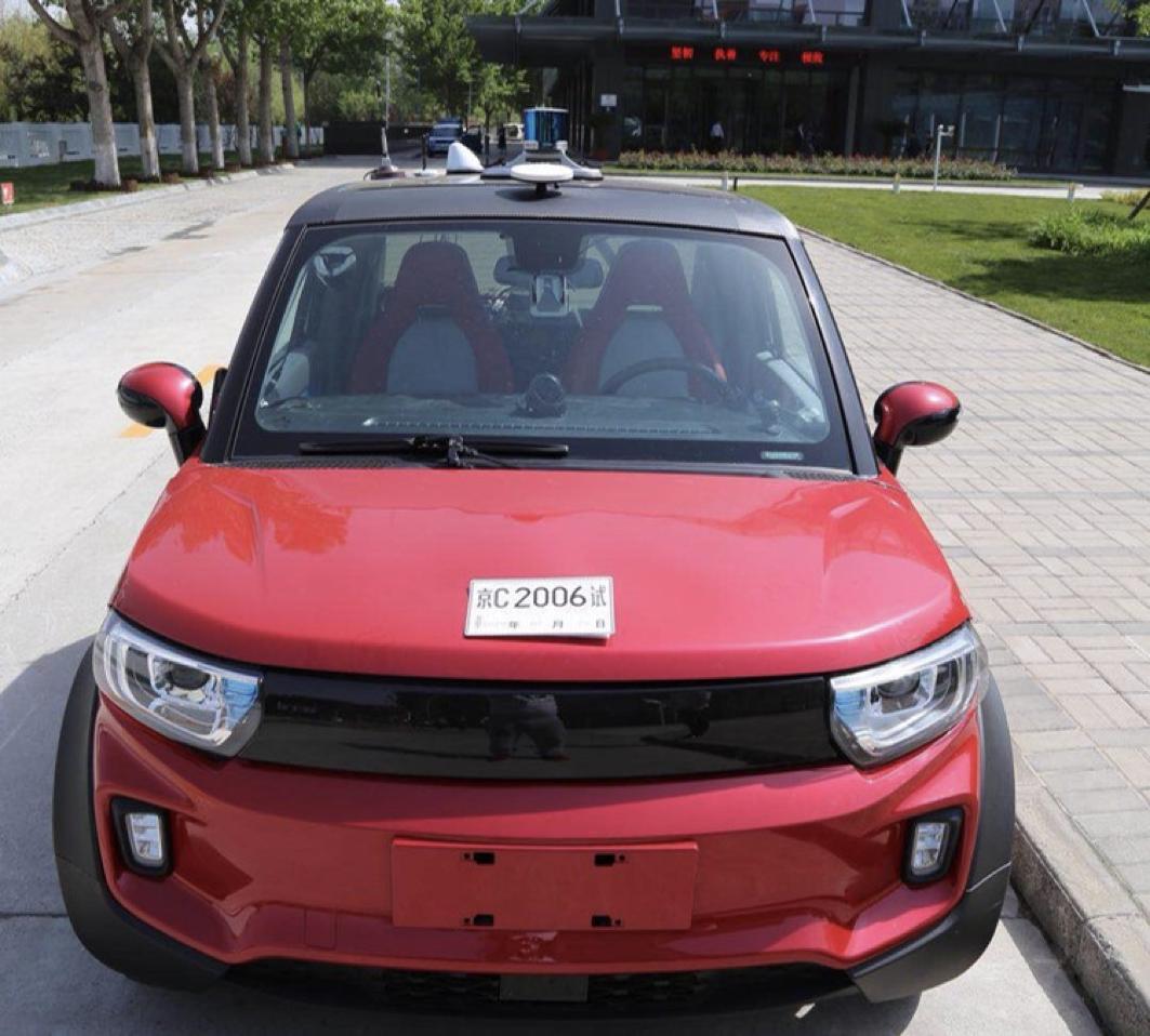 LITE自动驾驶汽车获得路测牌照