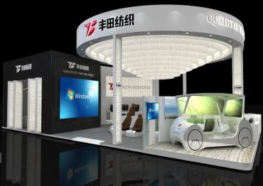 致力提升移动空间价值,丰田纺织重磅亮相2019上海车展