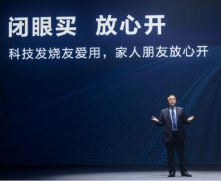 电动化进入下半场,王传福:让全球智能电动车发展提速3年
