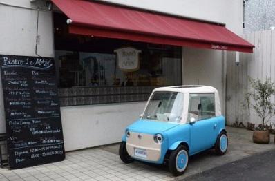 世界最小电动车将上市,可坐3人,只需2.5万元