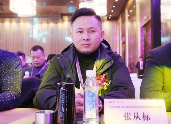 东风股份·能膜中国总经理张从标