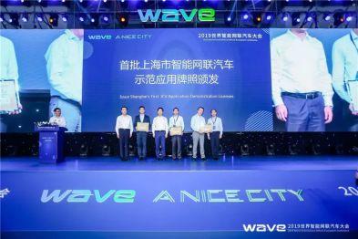 上海免费无人驾驶出租车将上线,司机们要失业了吗?