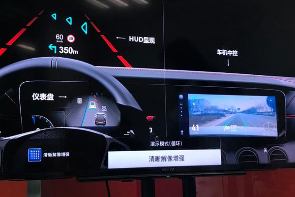 高德地图车载AR导航 未来的可能场景