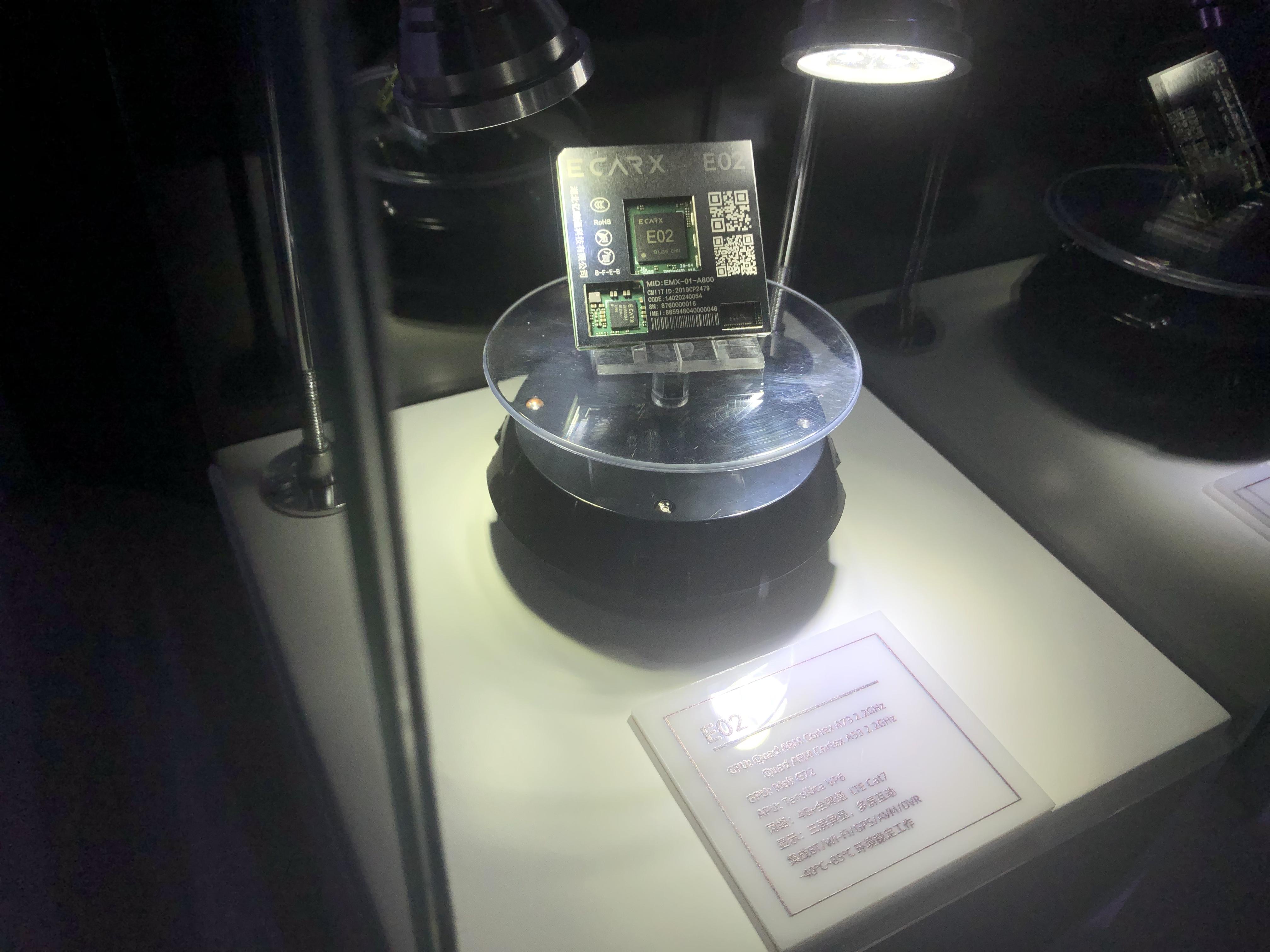 亿咖通E02车载芯片