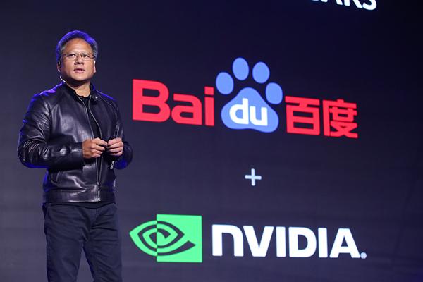 NVIDIA 联合创始人、总裁兼首席执行官黄仁勋