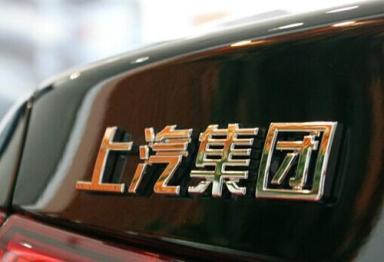 上汽集团就燃料电池汽车等与上海机场集团签约