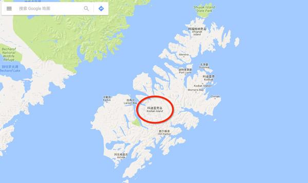 阿拉斯加东北部的柯迪亚克岛