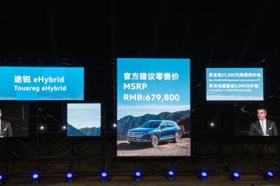 67.98万的途锐eHYBRID,大众旗舰新能源SUV登场