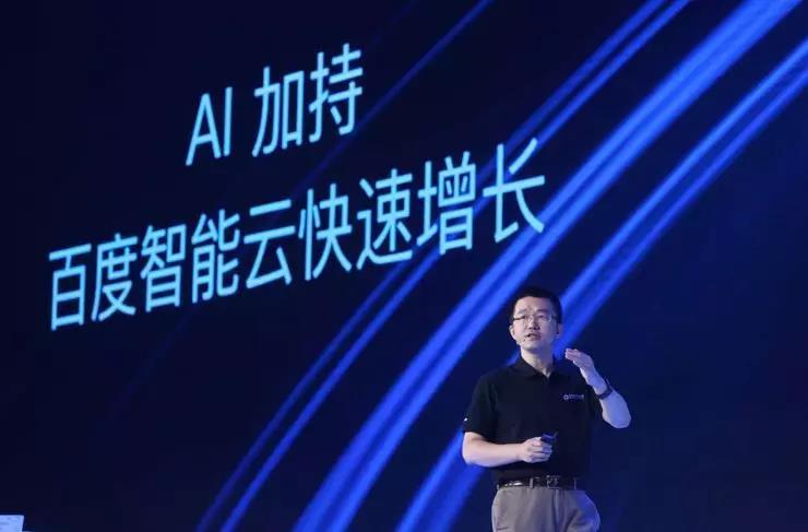 百度副总裁、百度智能云事业群组总经理 尹世明