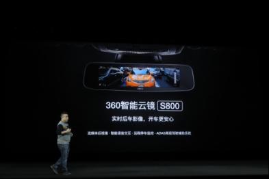 360发布全新流媒体后视镜:基于AI算法,搭载智能语音交互系统
