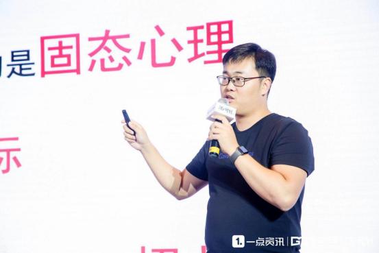 寰球汽车集团总编辑王鑫