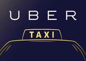 法庭文件揭秘Uber无人驾驶项目细节 每月烧钱2000万美元