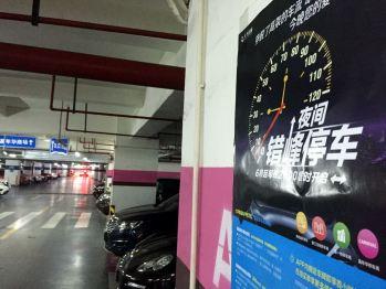 车云晨报丨首汽约车登陆澳门的网约车平台,北京启动第三批道路停车改革