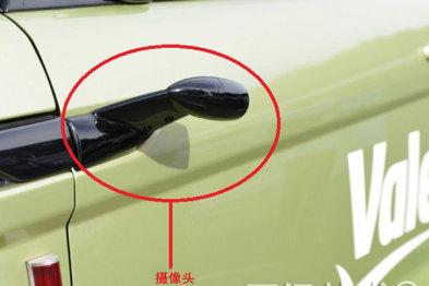法雷奥和日本市光工业联手开发电子车镜