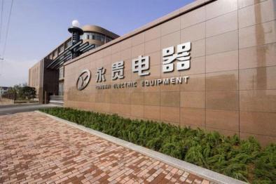 本田加速零部件中国布局