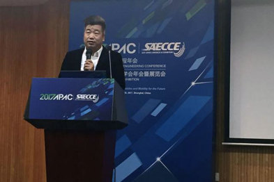 翼卡殷建红出席亚太汽车工程年会:网联汽车安全体系变革及实践