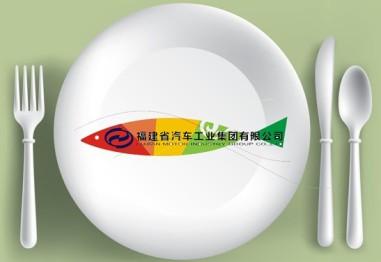 东风增持福汽45%股权,发动机项目?2015年投产