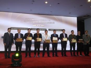 中国汽车经销服务行业创新论坛在京举行