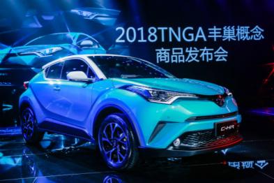 广汽丰田C-HR亮相,TNGA首款SUV