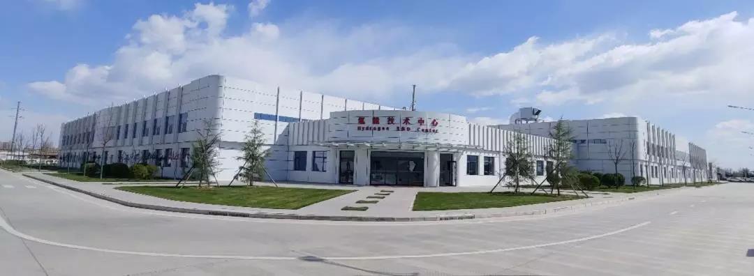 长城汽车氢能技术中心,来源:长城汽车氢能检测中心