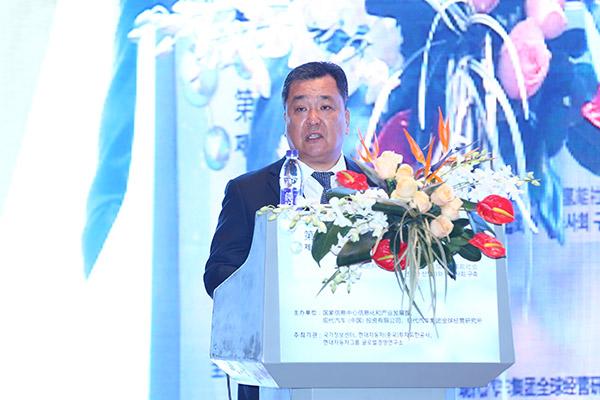 现代汽车(中国)投资有限公司总经理王秀福