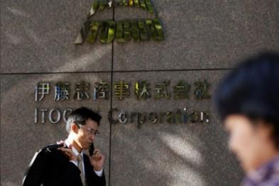 日本伊藤忠將向奇點汽車投資近10億日元,持少量股份