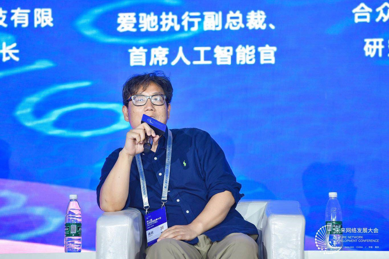 爱驰执行副总裁,首席人工智能官 陈学文