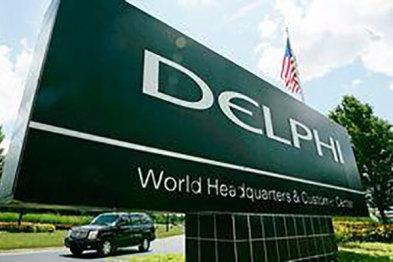 德尔福无人驾驶试点计划瞄准欧美市场