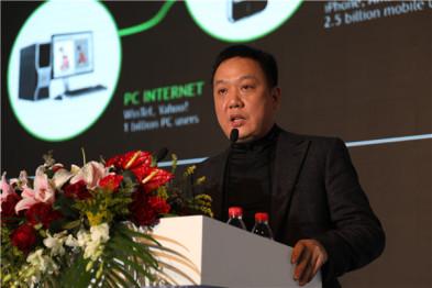 英伟达陈曦:人工智能怎样开启工业4.0核心命门 |LINC 2016