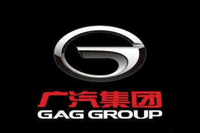 广汽、蔚来新建合股公司,投资12.8亿「研发、贩卖及效劳」
