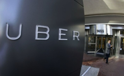 Uber完成新一轮近10亿美元融资,微软有投资