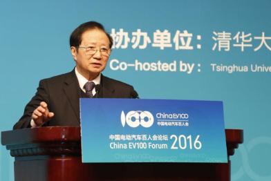 陈清泰:电动车产业化最终必须依托市场来完成