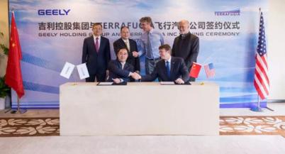 吉利收购美国Terrafugia公司  2019年推飞行汽车
