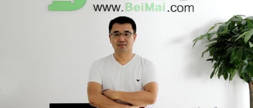 【创业谈】北迈网董事长张洪波:标准化之前,汽车后市场莫言电商时代