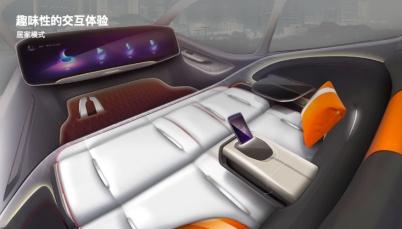 广汽 i SPACE智联电动概念车设计揭密:如何由内而外营造个人空间?