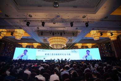 二手车、金融、营销、服务,40条干货复盘2016中国汽车经销商论坛