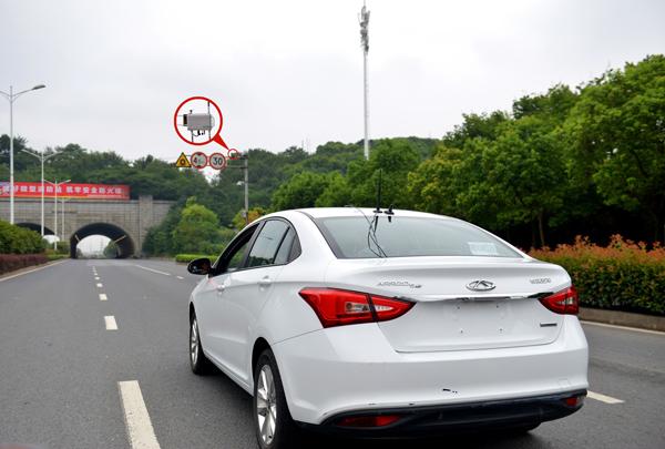示范道路安装的路侧设备