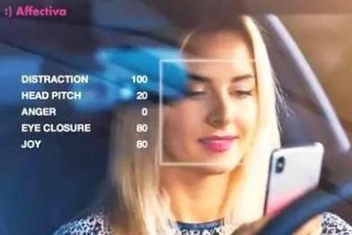Affectiva发布情绪监控软件Automotive AI,让汽车智能感知驾驶员情绪