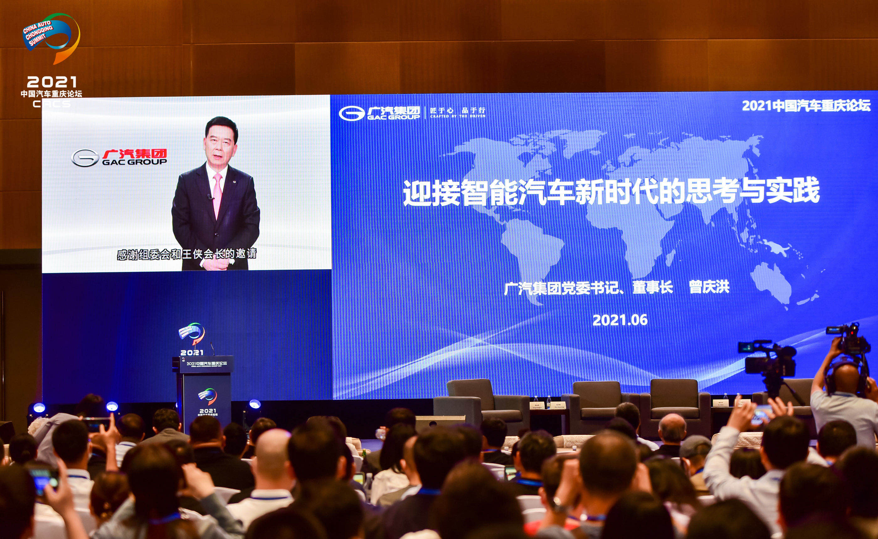 曾庆洪:建议政府鼓励和支持国产芯片企业自主创新