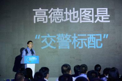 俞永福:赋能智慧交通 高德地图已成标配